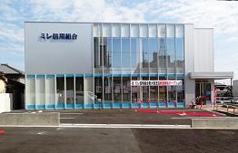 南大阪支店